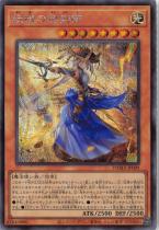 妖眼の相剣師【シークレット】DAMA-JP009
