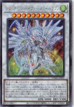 シューティング・セイヴァー・スター・ドラゴン【シークレット】DAMA-JP039