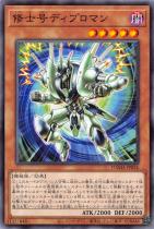 修士号ディプロマン【ノーマル】DAMA-JP026