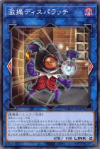 激撮ディスパラッチ【ノーマル】DAMA-JP049