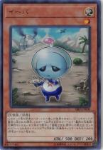 イーバ【ウルトラ】SR05-JP000