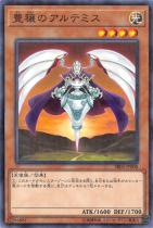 豊穣のアルテミス【パラレル】SR05-JP008