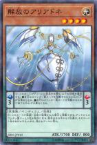 解放のアリアドネ【パラレル】SR05-JP010