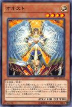 オネスト【ノーマル】SR05-JP018
