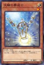 天輪の葬送士【ノーマル】SR05-JP022