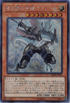 空牙団の英雄 ラファール【シークレット】DBDS-JP023