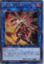 閃刀姫-カガリ【シークレット】DBDS-JP027