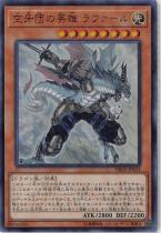 空牙団の英雄 ラファール【ウルトラ】DBDS-JP023