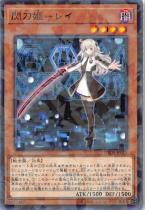 閃刀姫-レイ【パラレル】DBDS-JP029