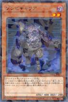 ゾンビキャリア【パラレル】DBDS-JP041