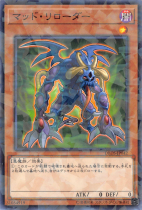 マッド・リローダー【パラレル】DBDS-JP042
