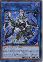 ファイアウォール・ドラゴン・ダークフルード【ウルトラ】CHIM-JP037