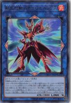 転生炎獣パイロ・フェニックス【ウルトラ】CHIM-JP039