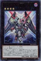 ヴァレルロード・X・ドラゴン【ウルトラ】RIRA-JP039