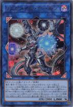 リンクメイル・デーモン【ウルトラ】RIRA-JP047