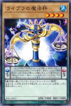 ライブラの魔法秤【ノーマルレア】RIRA-JP037