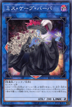 ミス・ケープ・バーバ【ノーマルレア】RIRA-JP050
