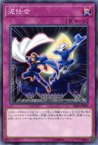 泥仕合【ノーマルレア】RIRA-JP080