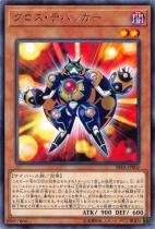 クロス・デバッガー【レア】RIRA-JP002