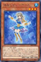 海晶乙女シーホース【レア】RIRA-JP003