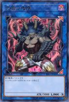 天威の鬼神【レア】RIRA-JP045