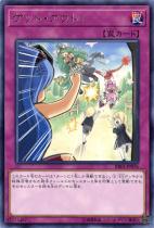 ゲット・アウト!【レア】RIRA-JP076