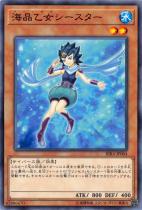 海晶乙女シースター【ノーマル】RIRA-JP004