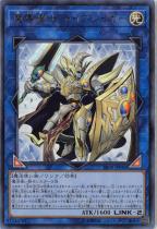 魔導耀士 デイブレイカー【ウルトラ】SR08-JP040