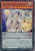 エンプレス・オブ・エンディミオン【スーパー】SR08-JP002