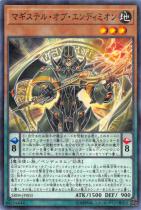マギステル・オブ・エンディミオン【パラレル】SR08-JP003