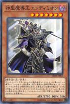 神聖魔導王 エンディミオン【パラレル】SR08-JP005