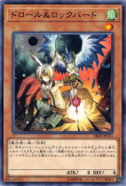 ドロール&ロックバード【ノーマル】SR08-JP021