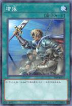 増援【パラレル】SR09-JP031