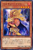 バルキリー・ナイト【ノーマル】SR09-JP012