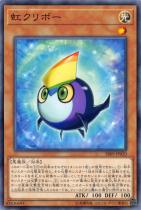 虹クリボー【ノーマル】SR09-JP020