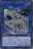 アークロード・パラディオン【ウルトラ】CYHO-JP044