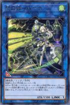 閃刀姫-ハヤテ【レア】CYHO-JP047