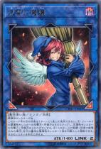 見習い魔嬢【レア】CYHO-JP049