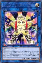 ハイパースター【レア】CYHO-JP050