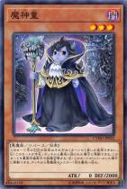 魔神童【ノーマル】CYHO-JP022