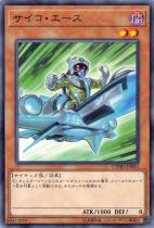 サイコ・エース【ノーマル】CYHO-JP023