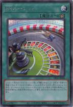 SRルーレット【シークレット】DP25-JP006