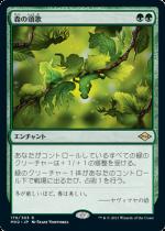 森の頌歌/Sylvan Anthem(MH2)【日本語】