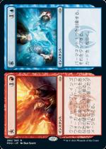 火 + 氷/Fire // Ice(MH2)【日本語】