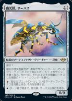 微光蜂、ザーバス/Zabaz, the Glimmerwasp(MH2)【日本語】