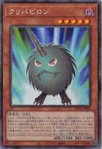 クリバビロン【コレクターズ】AC01-JP005