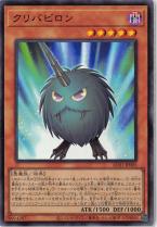 クリバビロン【スーパー】AC01-JP005