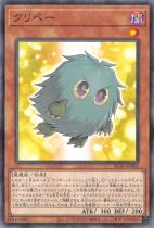 クリベー【パラレル】AC01-JP004