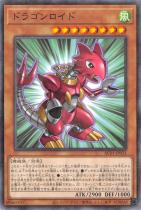 ドラゴンロイド【パラレル】AC01-JP011