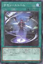 サモン・ストーム【パラレル】AC01-JP015